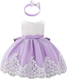 【 ヘアーバンドセット 】iikuru ベビー ドレス フォーマル 結婚式 赤ちゃん セレモニー ドレス 女の子 ベビードレス お宮参り 子供 赤ちゃんドレス 退院 服