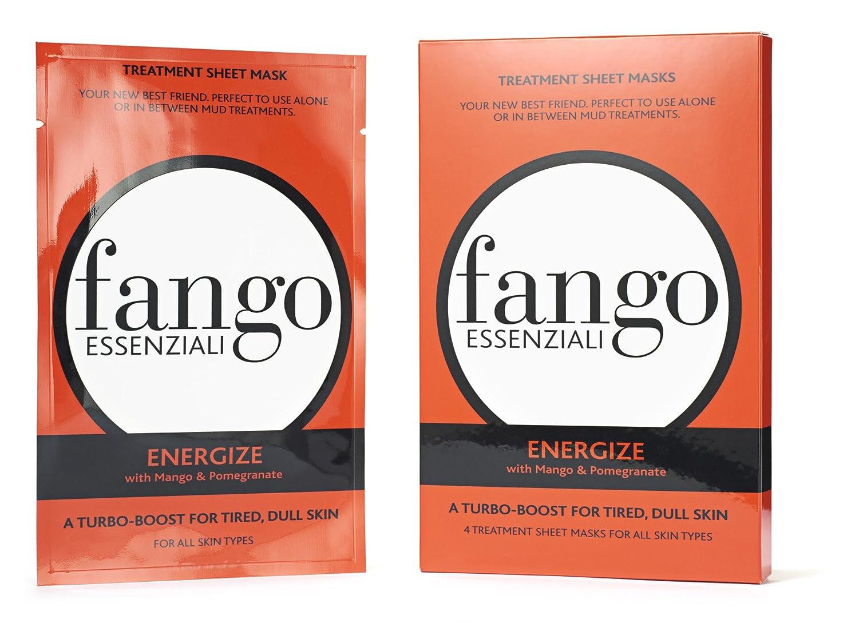 の頭の上闇アームストロングボルゲーゼ Fango Essenziali Energize Treatment Sheet Masks 4x25ml/0.83oz並行輸入品