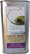 Mas Des Bories Salonenque 100% Provence France Extra Virgin Olive Oil 1 L
