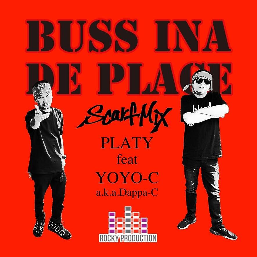 マイルストーン眠っている暫定BUSS INA DE PLACE (SCARF MIX) (feat. YOYO-C a.k.a.Dappa-C)