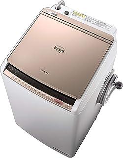 日立 全自動洗濯乾燥機 ビートウォッシュ 洗濯8kg/洗濯~乾燥4.5kg 本体幅57cm 日本製 大流量ナイアガラビート洗浄 洗濯槽自動おそうじ BW-DV80C N