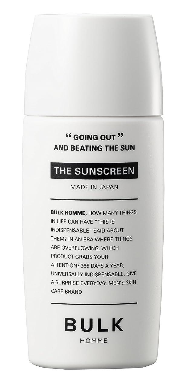 文献くま真夜中BULK HOMME THE SUNSCREEN 日焼け止め SPF40 PA+++ 40g