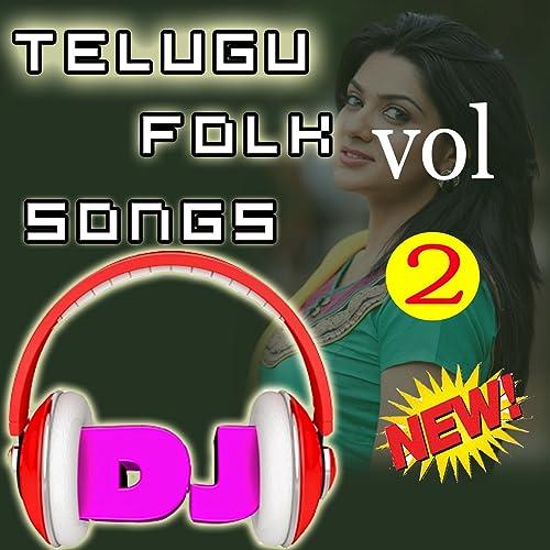 husharu telugu movie mp3 songs naa songs