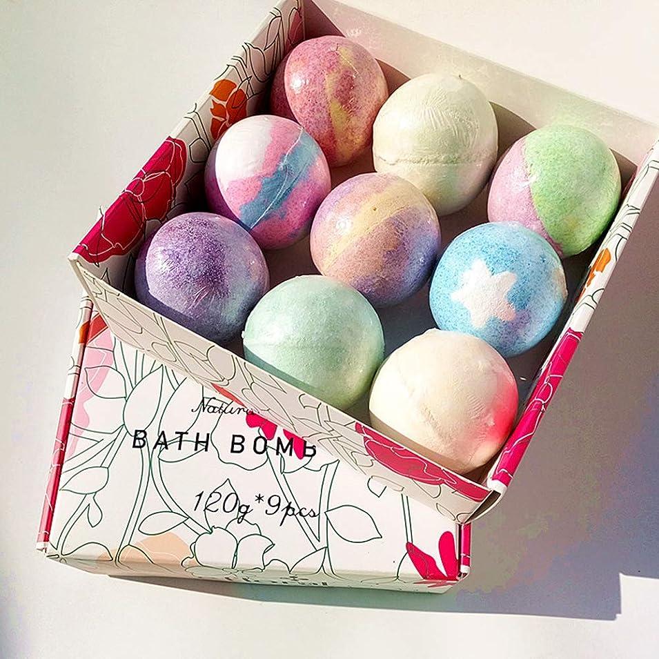 欠員大事にする前兆バスボム 炭酸 入浴剤 ギフト 手作り お風呂用 9つの香りキット 天然素材 カラフル バスボール 母の日 プレゼント