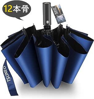 折りたたみ傘 自動開閉 頑丈な12本骨 メンズ 台風対応 梅雨対策 大きい 超撥水 おりたたみ傘 高強度グラスファイバー ビッグサイズ 晴雨兼用 収納ポーチ付き (ブルー)