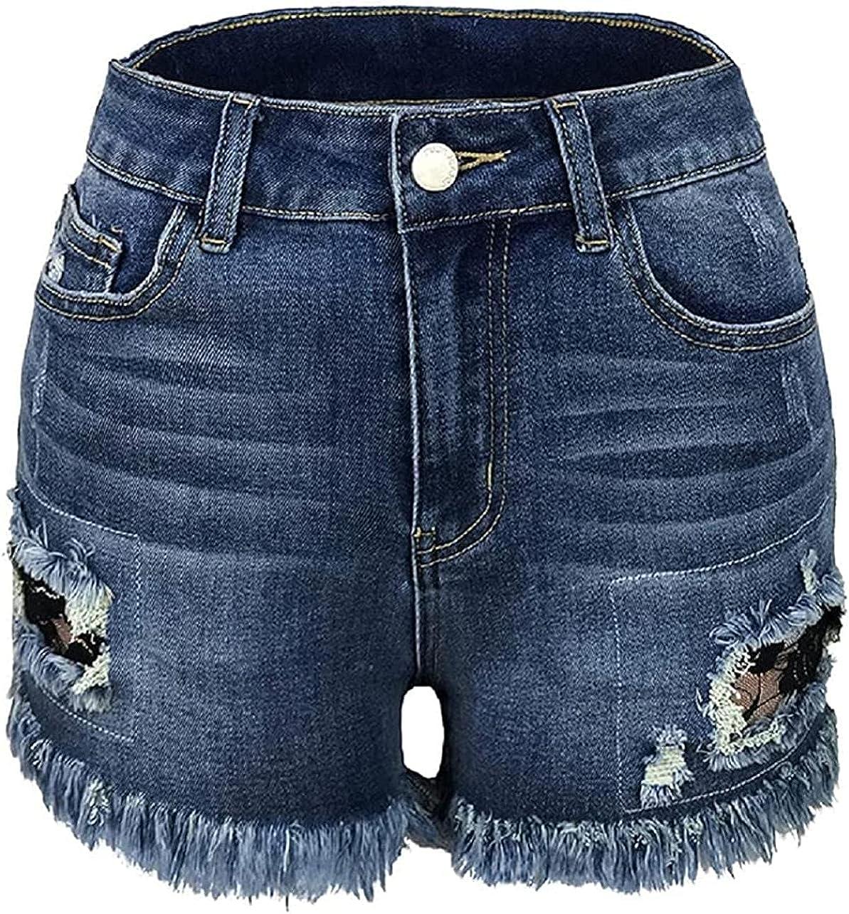 HFStorry Women's Sexy High Waist Lace Patchwork Tassel Slit Ripped Denim Shorts