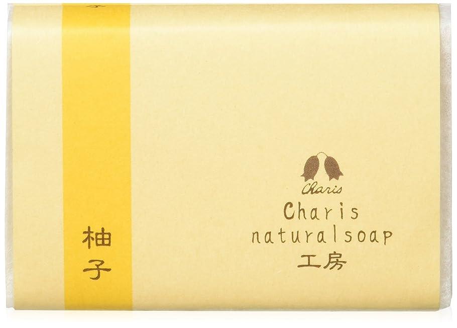 記念品チキン怪物カリス ナチュラルソープ工房 柚子石鹸 90g [コールドプロセス製法]