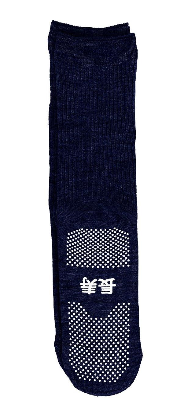 """ポゴスティックジャンプ形容詞底神戸生絲 すべり止め靴下(""""長寿"""