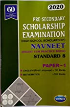 Amazon in: Navneet - Study Guides & Workbooks / Textbooks