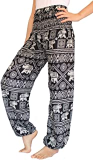 Women's Smocked Waist Harem Hippie Boho Yoga Palazzo Casual Pants