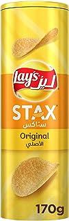 Lays Stax Original Potato Crisps, 170 gm