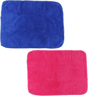 Baosity 2pcs Microfiber Skate Wipe Care Kit Super Absorbent Cleaning Cloth Quick Drying Clean Towel