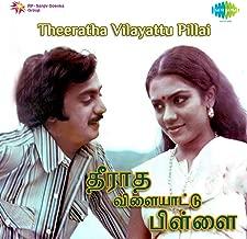 Theeratha Vilayattu Pillai (Original Motion Picture Soundtrack)