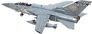 タミヤ イタレリ 1/48 飛行機シリーズ 836 トーネード F.3 39836 プラモデル
