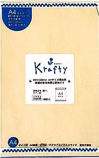 カクケイ 封筒 クラフティ 角形2号 20枚 KT-02S