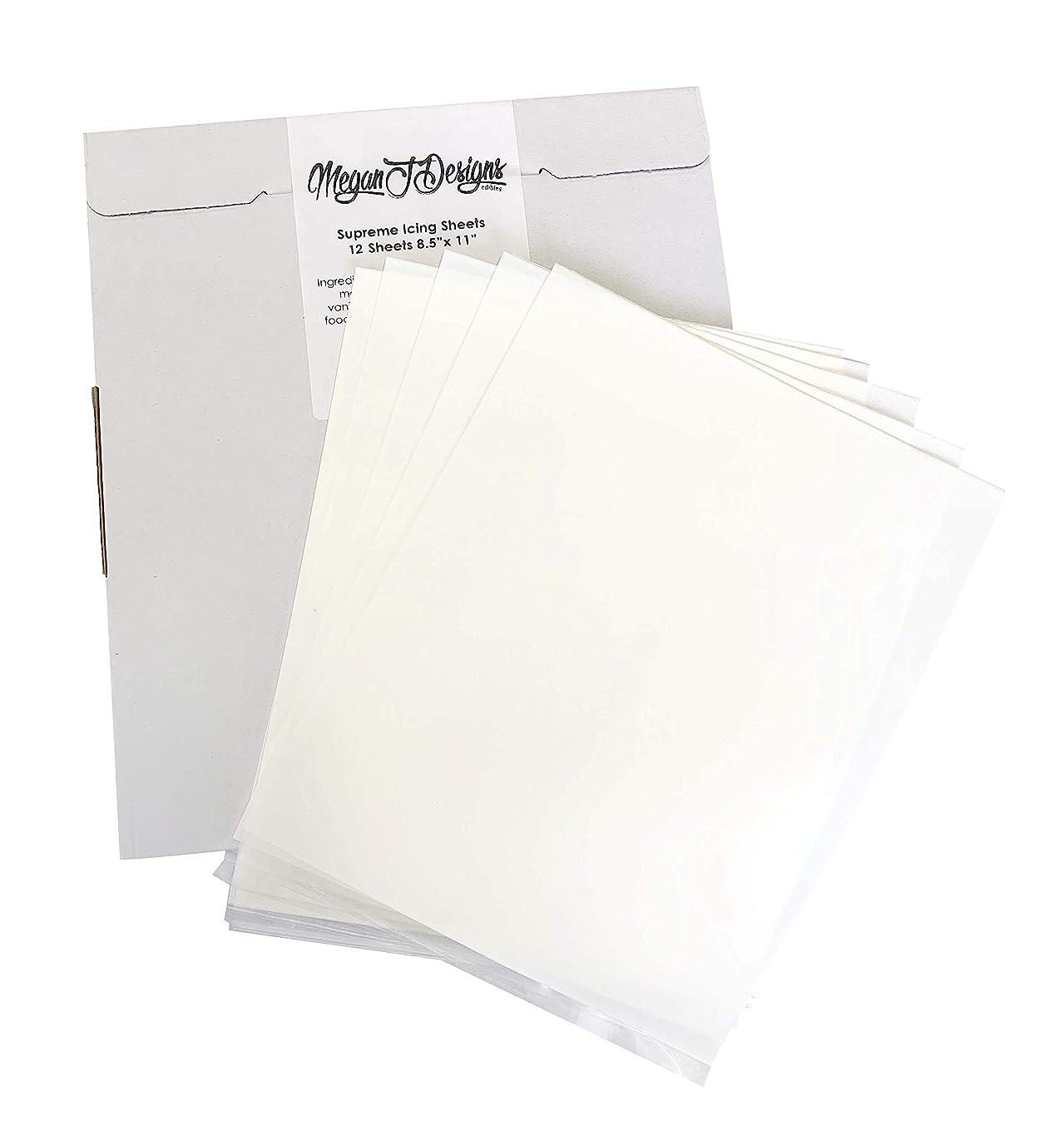 Supreme Icing Sheets 12 Pack Premium White 8.5