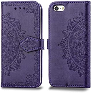 Cmeka Mandala Wallet Case for iPhone SE/iPhone 5S/iPhone 5,Slim 3D Relief Flower Flip Leather Protective Case,Magnetic Closure,Card Slots,Kickstand Function (Purple)