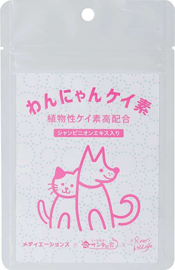 選ぶベルログわんにゃんケイ素 犬猫用サプリメント 30g (猫?犬ペットの健康に) 栄養補助 口臭ケア 【植物性ケイ素配合】 軽量スプーン付