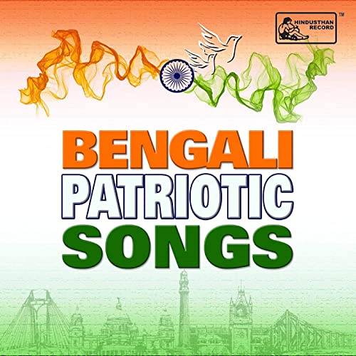 c810ff3924f Bharat Amar Bharat Barsha - Independence Day Special by Various artists on  Amazon Music - Amazon.com