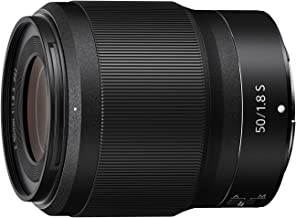 Nikon NIKKOR Z 50MM F1.8 S - Objetivo para cámara