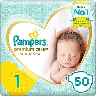 بامبرز عناية مميّزة ، مقاس 1، المولود الجديد، 2-5 كغ، العبوة المتوسطة، 50 حفاض