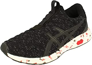 Asics Hyper Gel-Kenzen Mens Running Trainers T8F0N Sneakers Shoes 9023