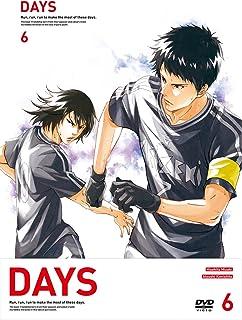 DAYS 第6巻 初回限定版 [DVD]