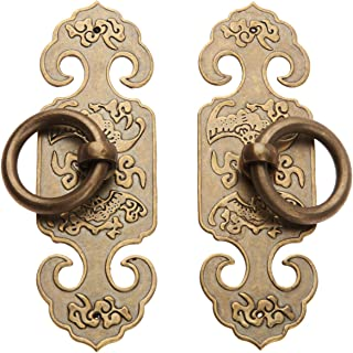 Dophee 1Pair Vintage Farmhouse Style Design Double Door Pull Handles for Cabinet Closet Wood Furniture Hardware, Antique Brass, Large Size 3.94