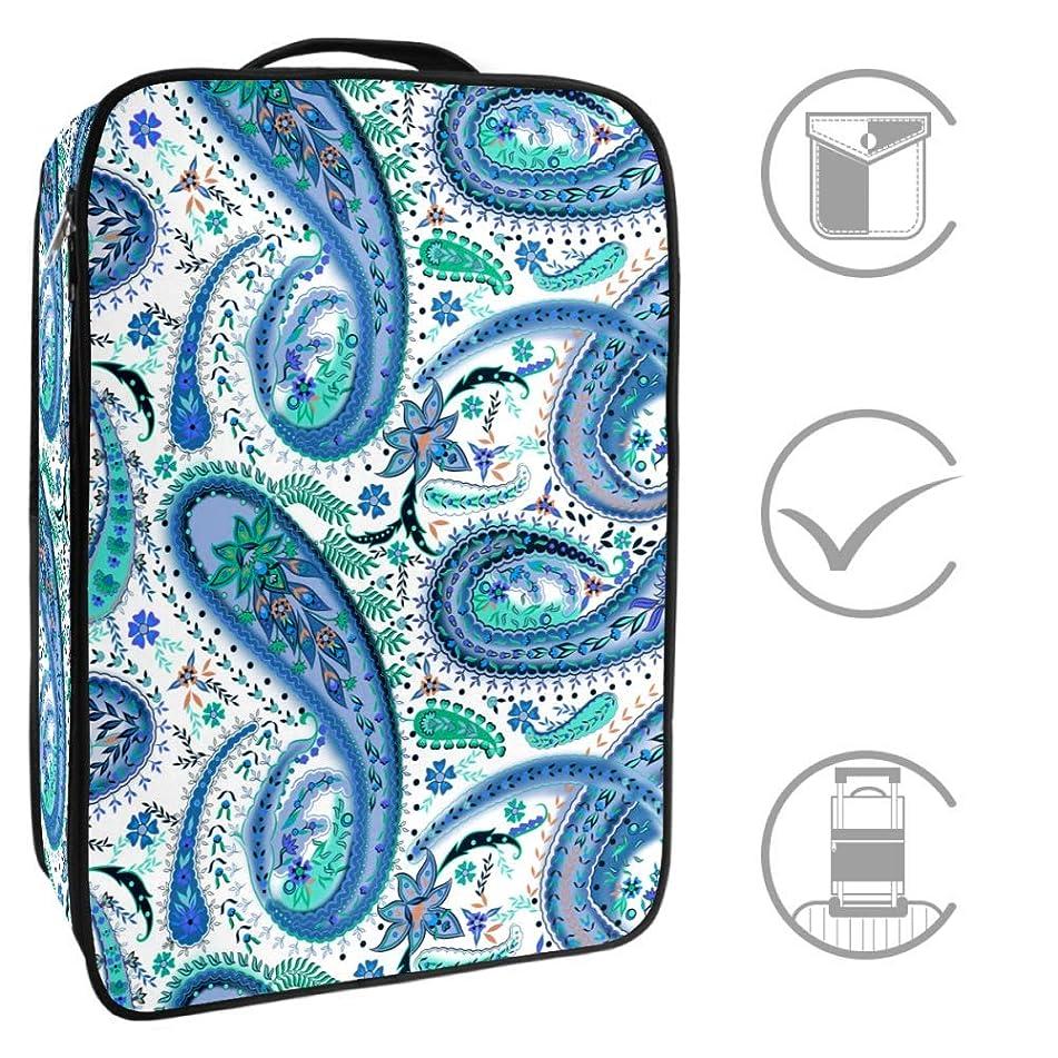 一貫性のないシーフード硬いMYSTAGE 靴箱 シューズケース 靴入れ シューズバッグ シューズ袋 青い 花柄 収納ポーチ 履き替え 小物収納 二層式 多機能 収納ケース