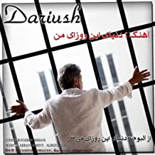 Best dariush donyaye in roozaye man Reviews