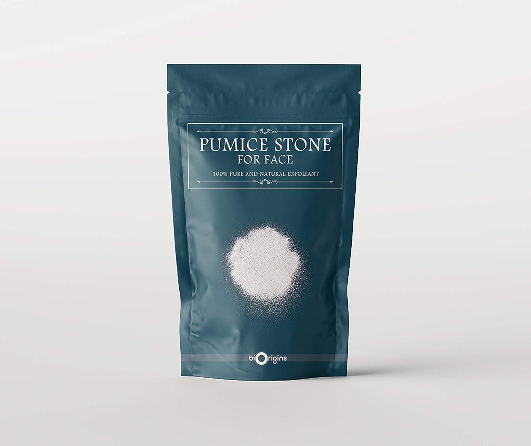 農学不適切なのどPumice Stone Superfine For Face Exfoliant 1Kg