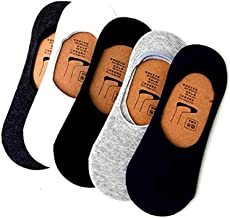 Zacharias Men's Silicon Cotton Anti-slip Loafer Socks (Pack of 5) (Multi Colour)