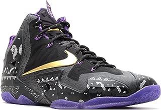 Nike Lebron 11 - BHM 'BHM' - 646702-001