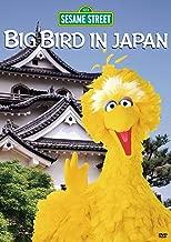 Sesame Street - Big Bird In Japan