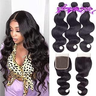 Brazilian Body Wave Hair 100% Unprocessed Virgin Human Hair Bundles with Closure (14 16 18 +12 Free Part) Natural Black Human Hair Extensions
