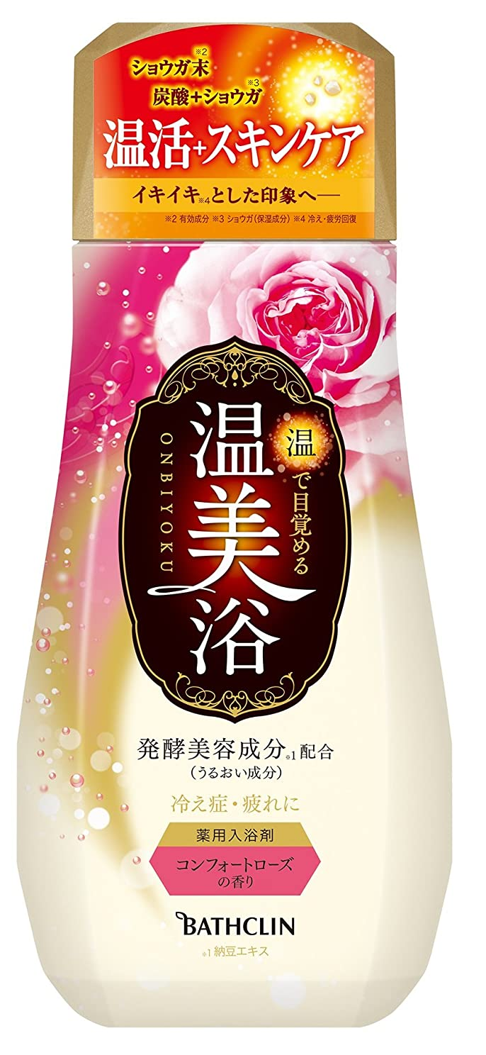 知覚できるケーブルカー花火温美浴入浴剤コンフォートローズの香り480g(医薬部外品)