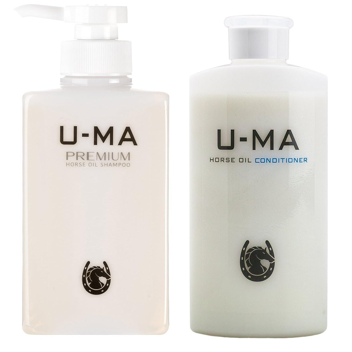 リラックスした悪の誕生U-MA ウーマシャンプープレミアム 300ml (約2ヶ月分) & ウーマコンディショナー 300ml (約2ヶ月分)