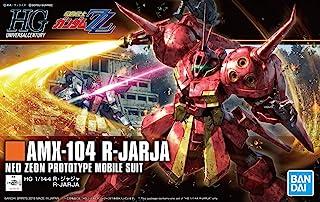 "کیت مدل Bandai Hobby HGUC R-Jarja ""ZZ Gundam"""