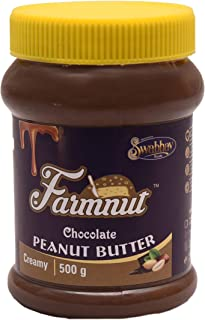 FARMNUT CHOCOLATE PEANUT BUTTER (Creamy) -500 gm, Made with Roasted Peanuts, Chocolate Flavor, Zero Cholesterol & Transfat...