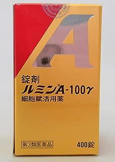 【第3類医薬品】錠剤ルミンA-100γ 400錠