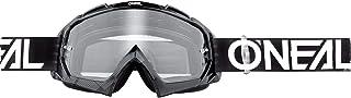"O""NEAL B-10 Goggle Pixel Crossbrille"