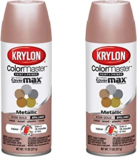 Krylon Metallic Rose Gold Spray (2 Pack)