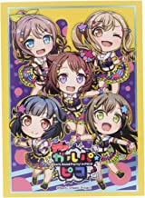 Bang Dream! Poppin`Party Full Cast Card Game Character Sleeves Collection HG Vol.2071 High Grade Anime Girl Art