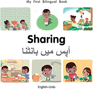 My First Bilingual Book-Sharing (English-Urdu)