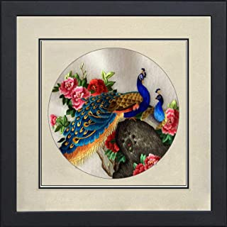 Silk Art 100% Handmade Embroidery Framed 13X13inch, Couple Peacock Playing on a Tree Painting Gift Oriental Asian Wall Art Decor Artwork 31021WF
