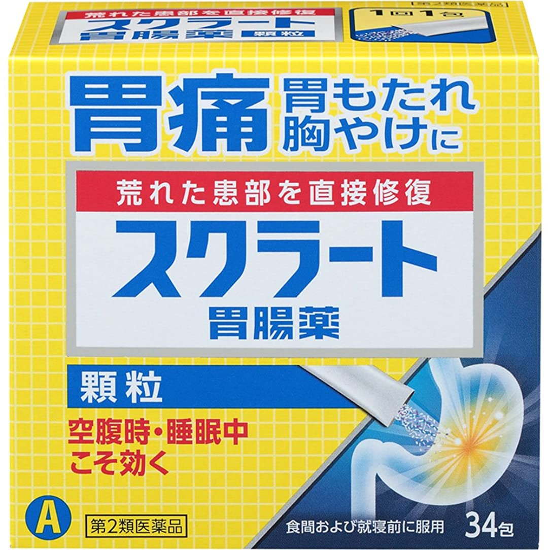 好きチョーク然とした【第2類医薬品】スクラート胃腸薬(顆粒) 34包
