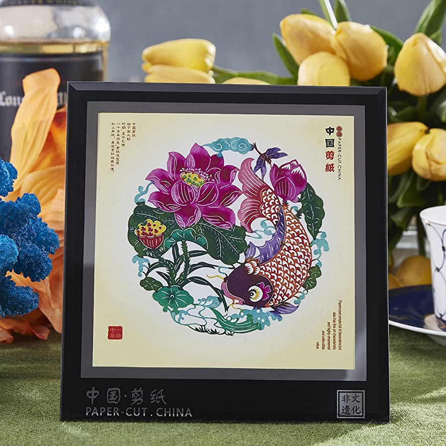 Chinese Paper Cutting Art, Displays Chinese Style of Decorative Ornaments for Crafts, Tourist Souvenirs Small Gift,6 x 5.5 Inches