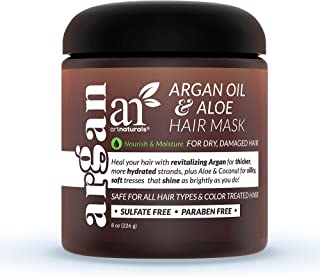 ماسک مو آرگان محصول ArtNaturals حجم 226 گرم