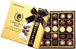 Carian's Bistro Chocolatier Gold Gift Box Valentine Luxury Selection - Assorted Dark Gourmet Chocolates- Natural and Healt...