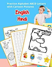 English Hindi Practice Alphabet ABCD letters with Cartoon Pictures: कार्टून चित्रों के साथ अंग्रेजी हिंदी वर्णमाला पत्र का अभ्यास करें (English ... & Coloring Vocabulary Flashcards Worksheets)